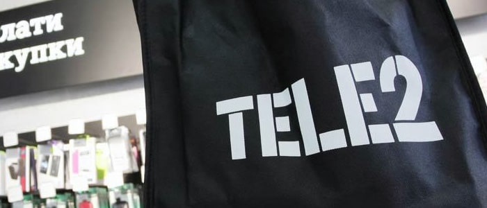 теле2 тема услуга